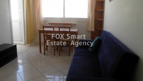 For Rent 1 Bedroom Furnished Apartment in Egkomi, Nicosia