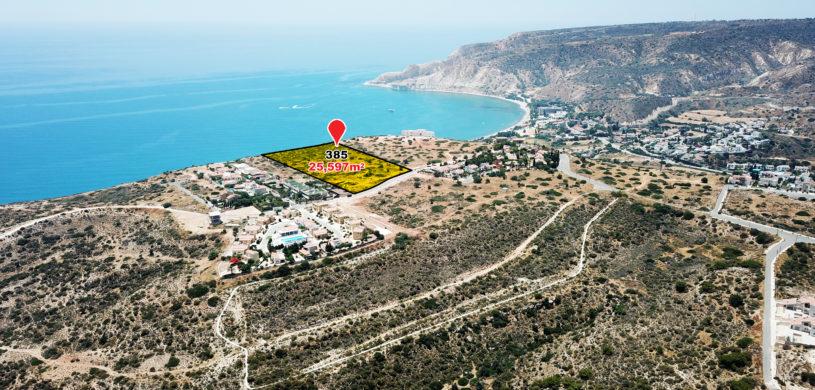 land parcel 385 in pissouri  Limassol