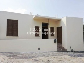 To Rent 2 Bedroom  House in Platy aglantzias, Nicosia