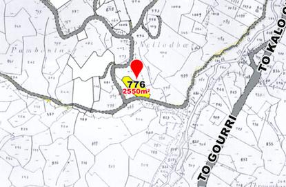 land parcel 776 in gourri  Nicosia