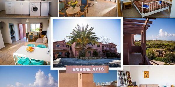 Ariadne   A Wave from it all   One bedroom apartment  facing.....