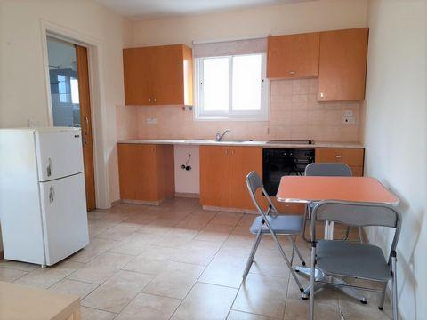 Apartment (Studio) in Aglantzia, Nicosia for Rent  A comfort.....