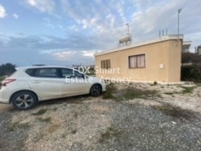Office in Xylofagou, Famagusta