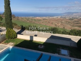 To Rent 3 Bedroom  House in Drousia, Drouseia, Paphos short.....