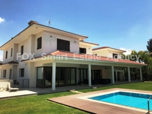 For Sale 7 Bedroom Detached House in Strovolos, Nicosia sale.....